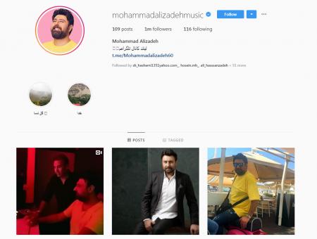اینستاگرام محمد علیزاده