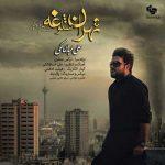 دانلود آهنگ تهران شلوغه علی عبدالمالکی