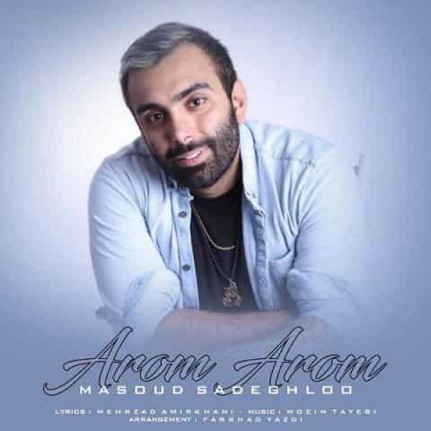 دانلود آهنگ مسعود صادقلو بنام آروم آروم