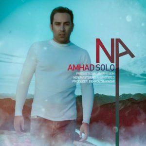 دانلود آهنگ نه از احمد سولو