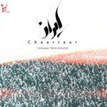 دانلود آهنگ گروه چارتار بنام ایران