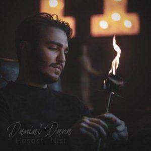 دانلود آهنگ حسش نیست دانیال دانا