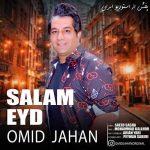 دانلود آهنگ سلام عید از امید جهان