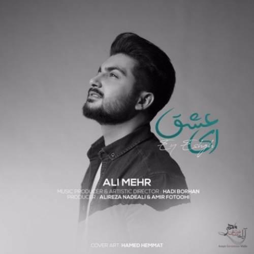 دانلود آهنگ ای عشق ای علی مهر