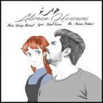 دانلود آهنگ هوای تو علیرضا حسینی