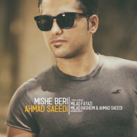 احمد سعیدی میشه بری