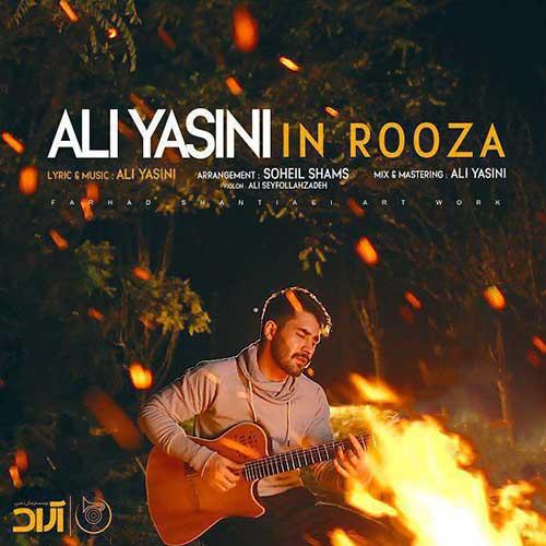 علی یاسینی این روزا