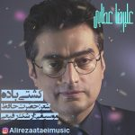 دیتا موزیک datamusic.ir