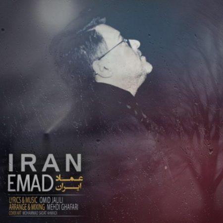 عماد احمدی ایران