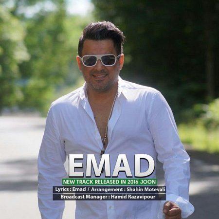 عماد احمدی جون