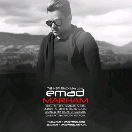 عماد احمدی مرهم