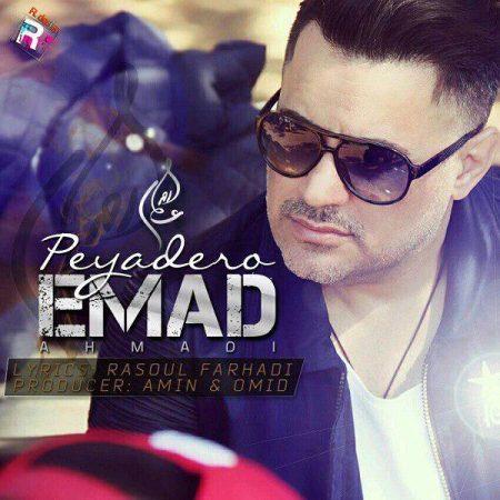 عماد احمدی پیاده رو