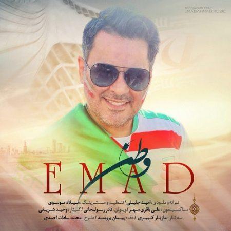 عماد احمدی وطن
